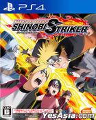Naruto to Boruto: Shinobi Striker (日本版)