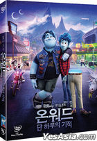 Onward (DVD) (Korea Version)