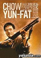 Chow Yun Fat DVD Box (DVD) (Japan Version)