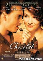 Chocolat (2000) (DVD) (Panorama Version) (Hong Kong  Version)