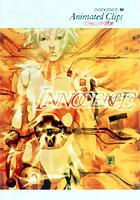 Innocence no Jokei - Animated Clips (Japan Version)