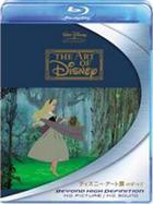 The Art of Disney (Blu-ray) (Japan Version)