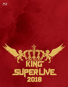 KING SUPER LIVE 2018 [BLU-RAY] (日本版)