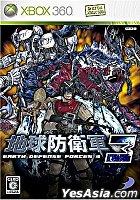 Earth Defense Forces 3 (Japan Version)