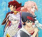 Kodou [Anime Ver.] (SINGLE+DVD) (Limited Pressing) (Japan Version)