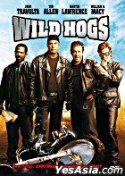 Wild Hogs (DVD) (Hong Kong Version)