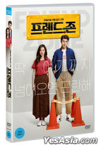 Friend Zone (DVD) (Korea Version)