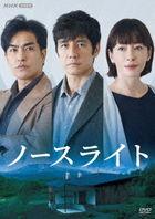 北方之光 (DVD)(日本版)