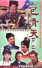 Bao Qing Tian (Season 3) (Vol.1-27) (End) (Taiwan Version)