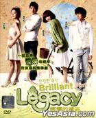 Brilliant Legacy (DVD) (Vol.1 of 2) (To Be Continued) (Multi-audio) (SBS TV Drama) (English Subtitled) (Malaysia Version)