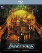 攻殼機動隊 2 : Innocence (Blu-Ray) (Absolute Edition) (英文字幕) (日本版)