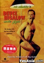 Deuce Bigalow: Male Gigolo (1999) (DVD) (Hong Kong Version)