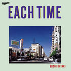 EACH TIME 30th Anniversary Edition (Japan Version)