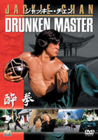 Drunken Master (DVD) (Japan Version)