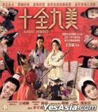 Almost Perfect (VCD) (Hong Kong Version)