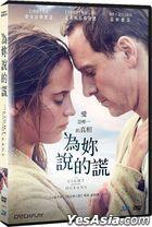 The Light Between Oceans (2016) (DVD) (Taiwan Version)
