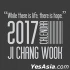 2017 JCW Ji Chang Wook Desk Calendar