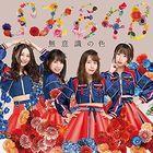 Muishiki no Iro [Type B] (SINGLE+DVD) (Normal Edition) (Japan Version)