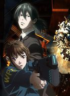 PSYCHO-PASS Sinners of the System Case.1 Tsumi to Batsu (DVD) (Japan Version)