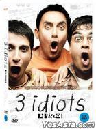 3 Idiots (DVD) (English Subtitled) (Korea Version)