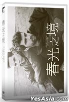 God's Own Country (2017) (DVD) (Taiwan Version)