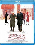 Fading Gigolo (Blu-ray)(Japan Version)