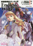 New Mobile Report Gundam Wing: Endless Waltz: The Glory of Losers 7