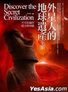 Discover the Secret Civilization