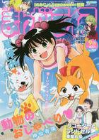 Manga Life 18635-09 2020