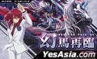 Card Fight!! Vanguard : Booster Pack Vol.6 Genma Sairin