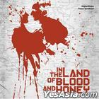 In The Land Of Blood & Honey (Score) / O.S.T.(US Version)