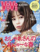 ViVi 2021 May