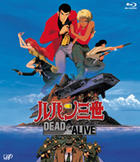 Lupin III: Theatrical Edition - Lupin III: Dead or Alive (Blu-ray) (Japan Version)