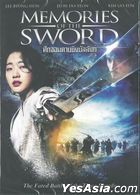 Memories of the Sword (2015) (DVD) (Thailand Version)