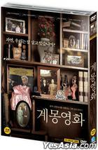 Enlightenment Film (DVD) (First Press Limited Edition) (Korea Version)