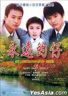 Eien No Ko (DVD) (End) (Taiwan Version)