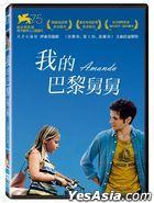 Amanda (2018) (DVD) (Taiwan Version)