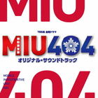 TV Drama MIU404 Original Soundtrack (Japan Version)