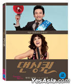 Dancing Queen (Blu-ray) (First Press Limited Edition) (Korea Version)