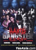 Hantu Gangster (DVD) (English Subtitled) (Taiwan Version)
