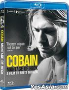 Cobain: Montage of Heck (Blu-ray) (Hong Kong Version)