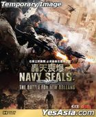 Navy Seals - The Battle For New Orleans (2015) (DVD) (Hong Kong Version)