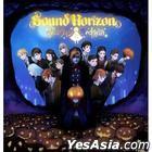 Sound Horizon Single Album -  Halloween to Yoru no Monogatari (Korea Version)