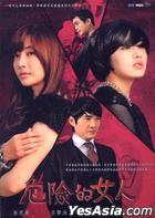 Dangerous Woman (DVD) (Part II) (End) (Multi-audio) (MBC TV Drama) (Taiwan Version)
