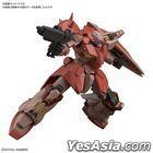 Gundam : HGUC 1:144 Messer