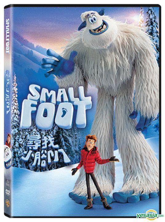 Yesasia Smallfoot 2018 Dvd Hong Kong Version Dvd Karey Kirkpatrick Jason Reisig Deltamac Hk Western World Movies Videos Free Shipping