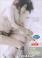 北緯66度 (豪華影音版) (CD+DVD)