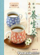 Herbal Teas Everyday