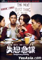 Temporary Family (2014) (DVD) (Hong Kong Version)