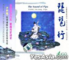 The Sound Of Pipa (China Version)